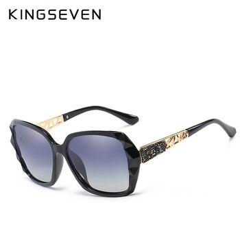 2020 Fashion Brand Designer Butterfly Women Sunglasses Female Gradient Points Sun Glasses Eyewear feminino de sol N7538 - discount item  53% OFF Eyewear & Accessories