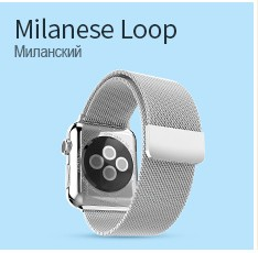 Apple-watch2_05