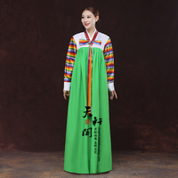 High Quality Korean Traditional Dress National Cosplay Stage Costume Korean Hanbok For Women And Children Folk Dance Clothing