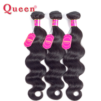 Queen Hair Products Brazilian Body Wave Human Hair Weaving Remy Hair Weave Extensions 1 Piece Only
