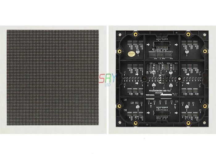 P2.5 indoor module  (4)