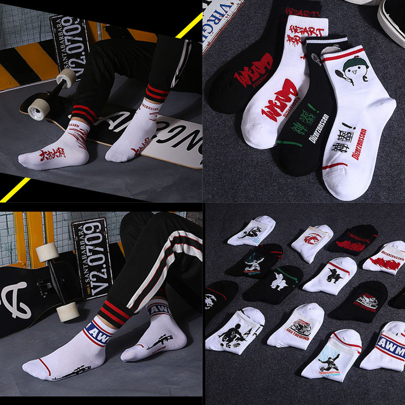 Creative Breathable Personality Unisex Sports Women Men Printed Harajuku style High Quality Hot Sale Cotton 1Pair Socks 2018 New