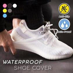 Водонепроницаемые чехлы для обуви Велоспорт дождь многоразовая обувь силиконовые латексные эластичная обувь Чехлы обувь Защищённая