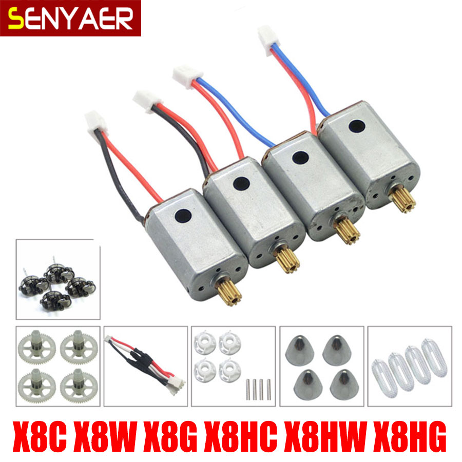 Syma X8 X8C X8W X8G X8HC X8HW X8HG Drone Spare Gear Blade cover Main Motors Replacement Parts for RC Quadcopter engine Series vho power syma x8w rc drone lipo battery 5pcs 2s 7 4v 2500mah and eu charger for syma x8c x8w x8g x8hg rc helicopter spare parts