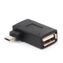 1 шт. левый/правый 90 градусов Угловой Micro-USB 2,0 хост-адаптер OTG с USB разъем питания для мобильного телефона планшета