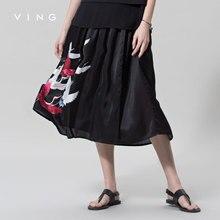 Винг женские осенние печати Средний юбка животный принт женский онлайн юбка