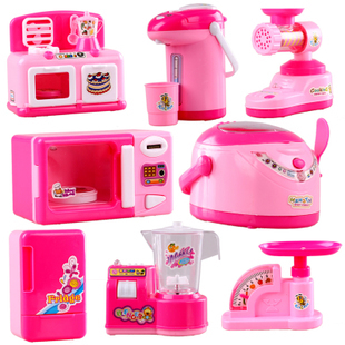 8pcs Kids Plastic B/O Kitchen Toys Set Toy Kitchen Appliances ...