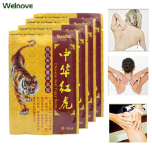 8Pcs/Bag Tens Orthopedic Plaster Pain relief patches Tiger Balm Medical Treatment Joint Muscle Back Body Massage K00101(5)