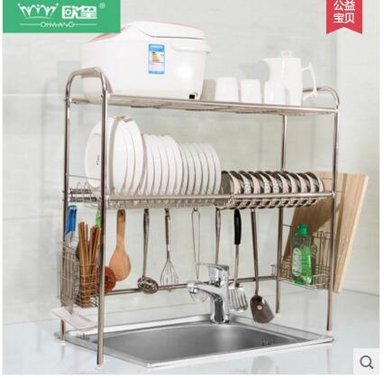 The 304 Stainless Steel Dish Rack Under