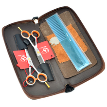 Meisha 5 inch Professional Hair Cutting Thinning Scissors Set Japan 440c Barber Shop Hairdressing Styling Tools HA0143
