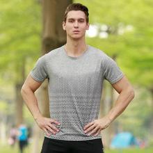 2018 Men Running T Shirt Men Soccer Jerseys Survetement font b Football b font Kits Quick