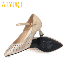 AIYUQI summer shoes female 2019 spring new microfiber leather womens shoes, hollow diamond tip fashion dress women