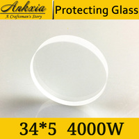 High Quality Dia 34mm Thickness 5mm Laser Protective Window Quartz Protection Len For Fiber Laser Cutting