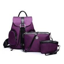 2016 новый летний трех частей досуг рюкзак сумка простой легкий водонепроницаемый нейлон ткань Оксфорд мешок