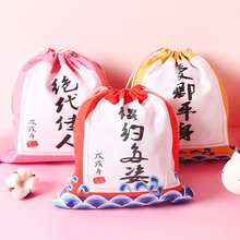 Cotton Bag Court Small Bag Drawstring Storage Bag Canvas Bunch Pocket Candy Cosmetics Sorting Bag Bag banjini bathroom bagping bagping court bag patch card cotton