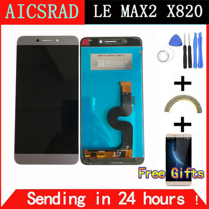 QYQYJOY Quality For LeEco Le Max2 X820 X823 X829 LCD Display Touch Screen Digitizer Assembly For
