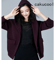 Cakucool Knitted Jacket Casual Hooded Bomber Jacket Autumn Loose Solid Color Knit Outerwear Short Jackets Coats