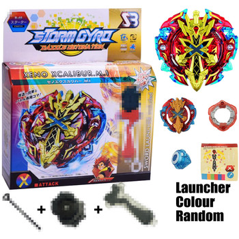1PCS Spinning Top BURST STARTER SET W/ LAUNCHER B-48 ZENO EXCALIBUR WITH LAUNCHER DROP SHOPPING image