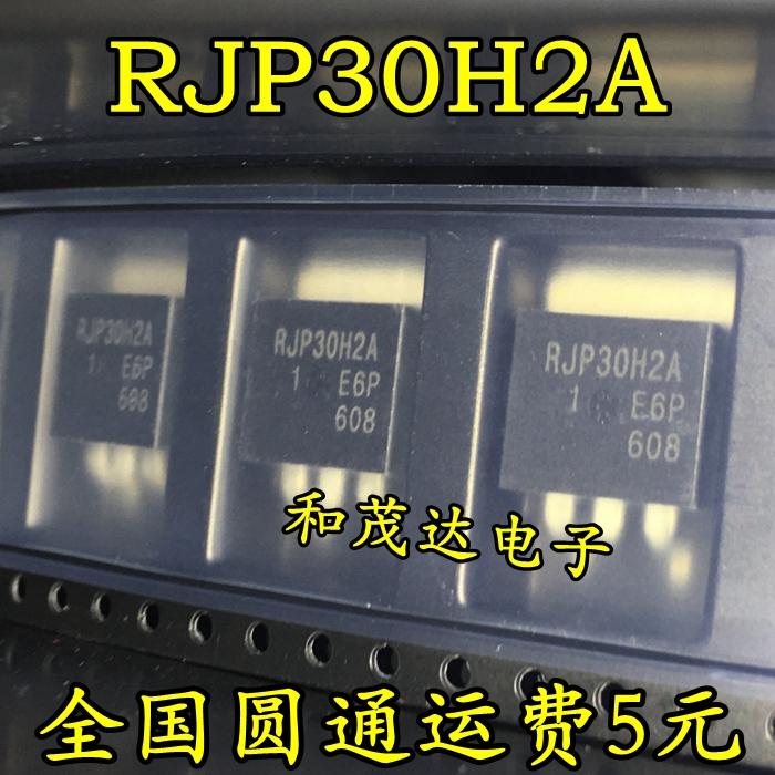 20pcs RJP30H2A  TO263  New Original