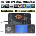 Отличное качество Автомобилей Аудио Стерео MP4 Плеер AUX-IN музыки FM/USB/SD 1 Din/дистанционного управления Автомобилем радио Аудио Авто