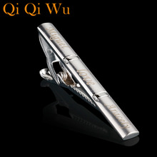 TJ-007 Personalized Custom Silver Tie Clip For Mens Gifts Customized  Engraved cufflinks tie clip set Neck ties Clips Bar