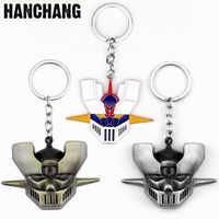 Japan Hot Anime Mazinger Z Devil Z Keychain Souvenir Men Armor Universal Keyboard Keychain Ring Car Accessories Chaveiros