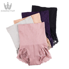 Waist Trainer High Shaping Underwear Breathable Body Weight Loss Stomach Device