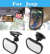 Car Rear Easy View Back Seat Mirror Monitor Adjustable Sucker For Jeep Liberty Renegade Wrangler Commander