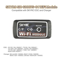 SKYRC SK-600075-01 WiFi Module Compatible with Original ESC