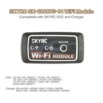 цена на SKYRC SK-600075-01 WiFi Module Compatible with Original ESC and Charger Imax B6 Mini B6AC V2 for RC Model Spare Parts fz