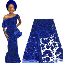 New Arrival African 3D Lace Fabric French Tulle Voile Lace Fabric For Wedding Party Nigerian Embroidered Bridal Laces Fabric