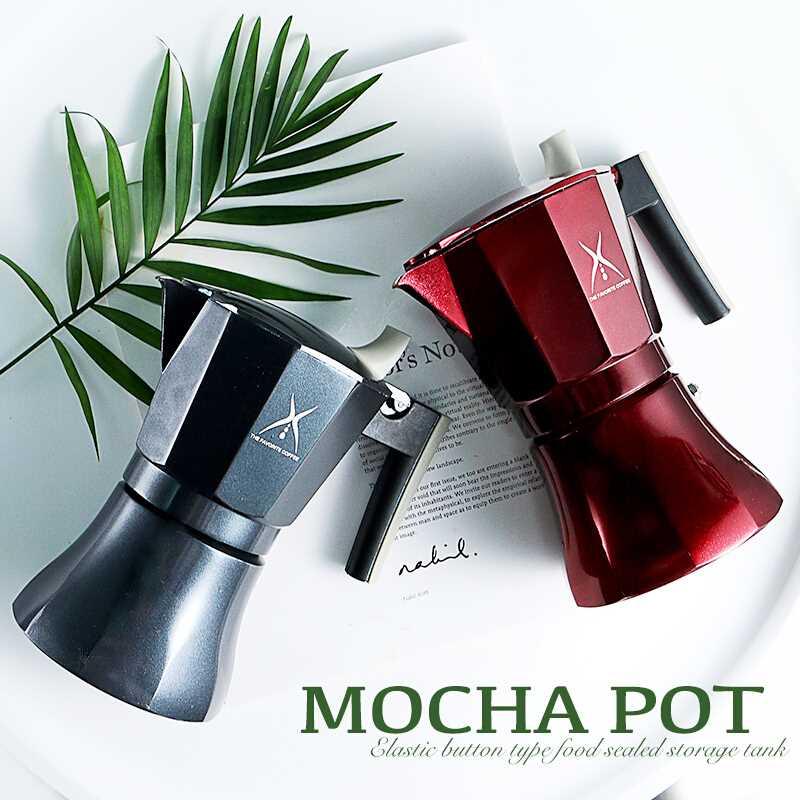 Italian Moka Pot Handmade Coffee Machine Extra Concentrated Cooking Family Small Mini Paint Anti rust Coating