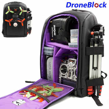 FPV Racing Drone Quadcopter Backpack Carry Bag Outdoor Portable Case for Multirotor RC Plane Fixed Wing - DISCOUNT ITEM  26% OFF All Category