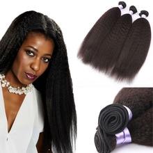 Brazilian Virgin Hair Kinky Straight 3Bundles Brazilian Yaki Straight Hair Unprocessed Human Hair Weave