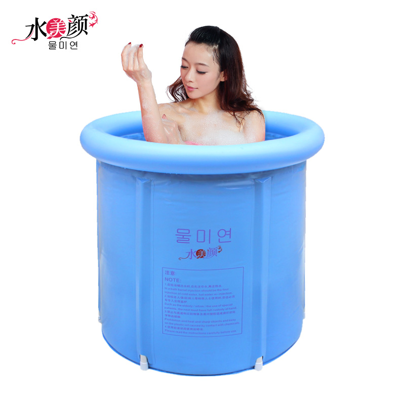 Eau beauté bleu clair baignoire pliante seau de bain baignoire gonflable épaississement baignoire en plastique adulte baignoire seau de bain