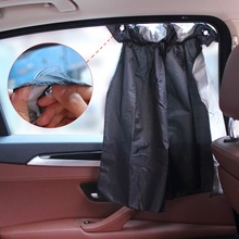Pair of Car Curtain Winow Cover Auto SunShade UV Proof Side Window Cloth Sun Visor 52*75cm Double Sides Used for Hot Summer