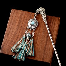 2019 Womens Vintage Tassel Hair Jewelry Bohemia Sticks Summer Ethnic Feather Chinese Style Hairpin