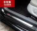 Carro de Aço inoxidável do Peitoril Da Porta Scuff Placa Pad Carro Limiar Guardas soleiras Para Audi Q3 2013 2014 2015 2016 Acessórios Do Carro Carro styling