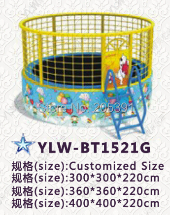 kids round trampoline bed/children jumping bed/kids trampoline park/trampoline playground yallo kids