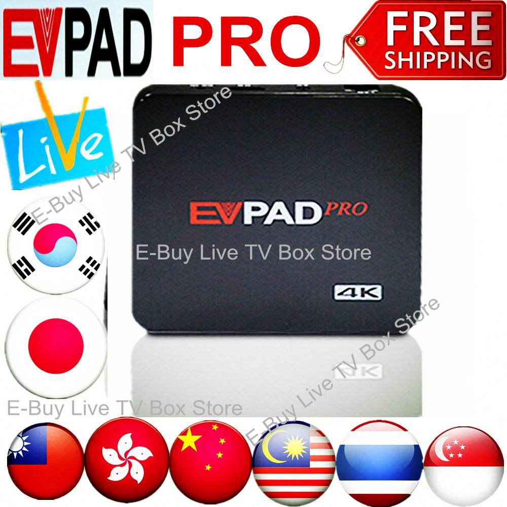 Prix pour Dernières EVPAD PRO VS HTV IPTV Intelligent Android TV Box Taiwan et Hong Kong et Chinois et Coréen et japonais et malaisie Livraison Chaînes en direct