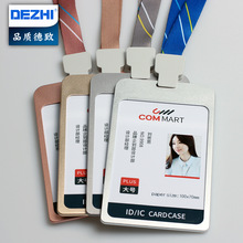 Купить с кэшбэком DEZHI-100*70mm High Quality Metal Badge Holder Plus Style ID IC Card Case with Lanyard,custom the LOGO,Exhibition Supplies