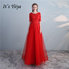 It s YiiYa Red O-Neck Half Sleeve Cut Out Appliques Lace Up Dinner Party  Formal 7ad6b67c841e