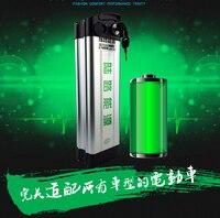 Высокая емкость 24 В 20ah литий ионная батарея li ion Перезаряжаемые заряжаемого аккумулятора 5C inr 18650 для электрические велосипеды (60 км ), 24 В Мощ