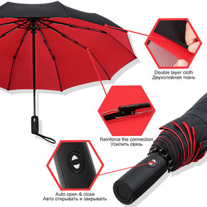 Image 3 - قوي يندبروف مزدوجة التلقائي 3 مظلة قابلة للطي الإناث الذكور 10K سيارة فاخرة كبيرة المظلة المطر النساء الرجال الأعمال المظلات