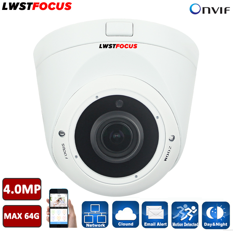 LWSTFOCUS 4MP IP Camera POE ONVIF Outdoor IP66 HD 4MP H.265 SD Card Slot IR Security CCTV IP Camera Multi-language Network dome multi language ds 2cd2135f is 3mp dome ip camera h 265 ir 30m support onvif poe replace ds 2cd2132f is security camera
