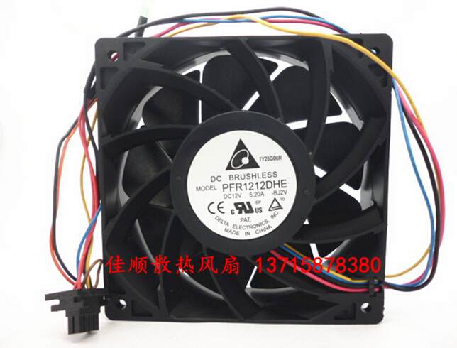 The original Delta 12038 PFR1212DHE 12V 5.20A 4 line of automobile cooling fan violence cooling fan replacement d12bm 12d 4 pin connector pwm 12038 12v 2 3a 6000rpm for antminer bitmain s7 s9 useful