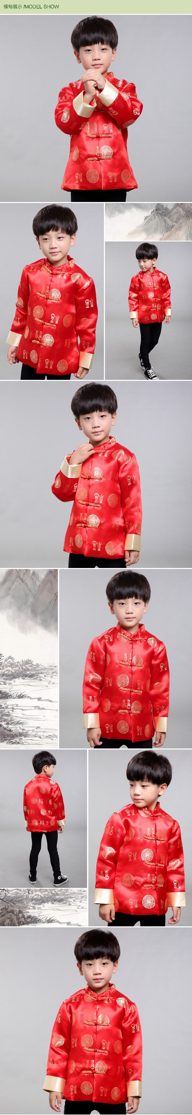 Baby Boys Warm Chinese style Tang Costume Happy New year Clothes