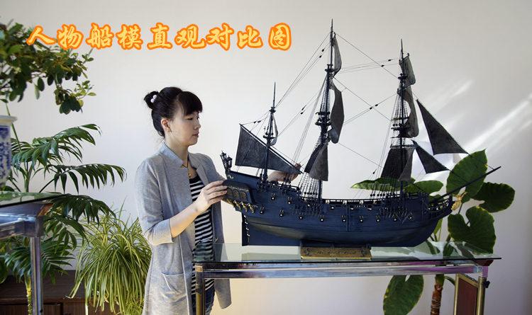 maquette Black Pearl 1/30 (1mètre 17) HTB1FCDvJFXXXXXUXFXXq6xXFXXX5