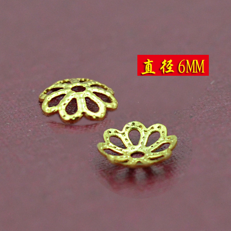 Hot Fashion 100pcs/lot Small Receptacle DIY Gold Plated Beads Caps Accessories Jewelry Findings & Components