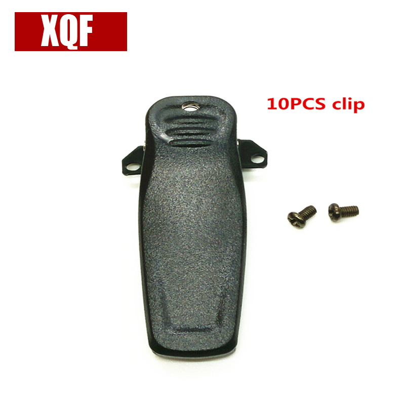 XQF  Belt Clip For HYT Handheld Radio TC620 TC610 TC585 TC510 TC700 TC500S Two Way Radio